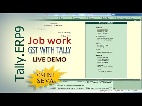 GST TALLY || Job work with GST in Tally.ERP9 || Online Seva