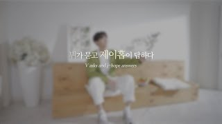 BTS (방탄소년단) j-hope's BE-hind 'Full' Story