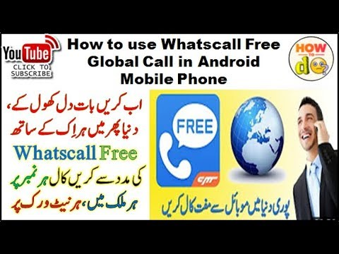 How to Use Whatscall Free Global Call in Android Mobile Phone
