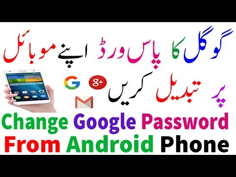 How to change Gmail password on mobile - Google Password