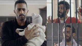 براءة مسعد واعدام طه - مسلسل نسر الصعيد - محمد رمضان