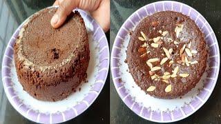 चॉकलेट केक | फक्त 25 रुपयांत कुकर मध्ये अवघ्या 15 मिनिटांत बनवा सुपर सॉफ्ट केक | Chocolate cake