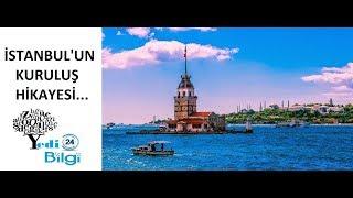 İstanbul'un Kuruluş Hikayesi - Byzantion