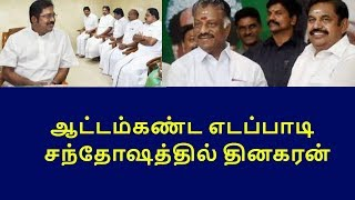 ttv and mks took each 6 eps in shaking|tamilnadu political news|live news tamil|latest news