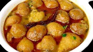 Download जब कोई सब्जी समझ न आये तो बनाए यह जबरदस्त सब्जी | स्वादिष्ट सब्ज़ी | Sabji recipe Video