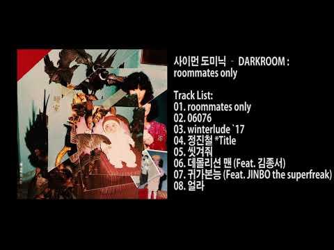 Simon Dominic – DARKROOM : roommates only [Album]