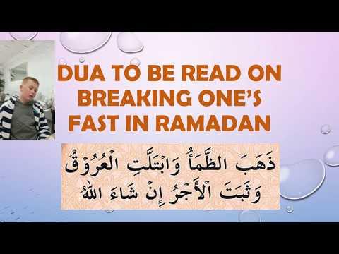 Dua to be read on breaking one's fast in Ramadan