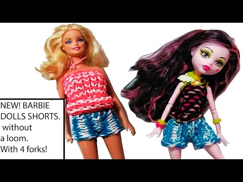 NEW! BARBIE DOLLS SHORTS.  without a rainbow loom. With 4 forks! tutorial diy. How to make