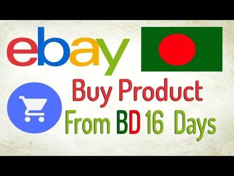 eBay Shopping  from Bangladesh | Backpackbang | Bangla Tutorial 👜