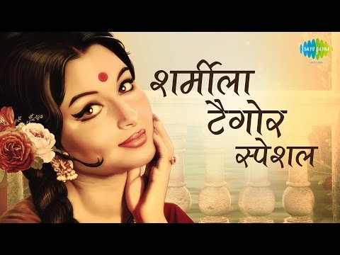 Xxx Mp4 Weekend Classic Radio Show Sharmila Tagore Special Ruke Ruke Se Qadam Isharon Isharon Men 3gp Sex
