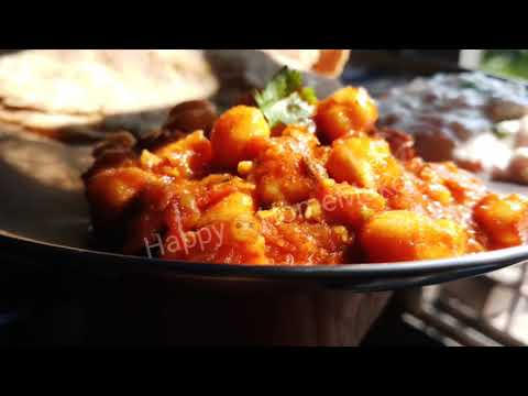 Hotel Style Channa Masala in Tamil with English Subtitles
