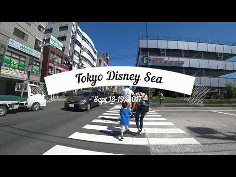 Tokyo Disney Sea, Sept 2017