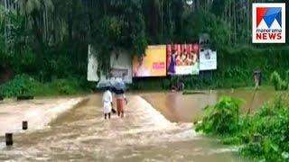 Heavy rain in Calicut effect lives| Manorama News