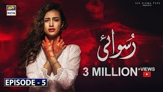 Ruswai Episode 5 | 29th October 2019 | ARY Digital Drama