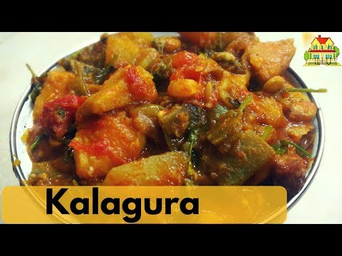 Kalagura Recipe in Telugu (Sankranthi Special) | MIXED VEG CURRY | కలగూర