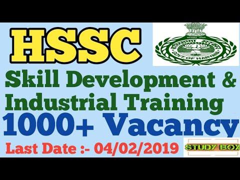 HSSC Latest Vacancy Notice 2018,HSSC ITI Instructor Vacancy 2018,Haryana skill development Vacancy