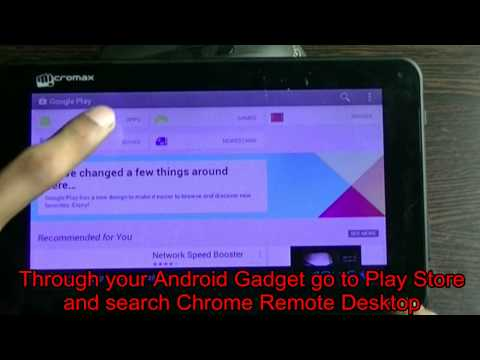 Remote Control Your PC Using Android Tablet