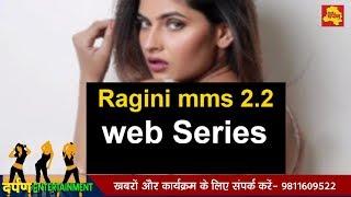 Ragini mms 2.2 official trailer - 2017 karishma sharma ragini mms returns