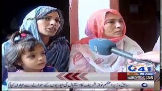 Mujrim Kon? | husband killed his wife  in Jaranwala | 5 Aug 2017 | City41