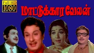 Download Tamil Super Hit Movie   Mattukara Velan   M.G.R, Jayalaitha, Lakshmi   Full HD Movie Video