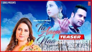 Teaser: Tu Aaya Na | Krushna, Manvitha Harish | Harry Anand,Soumitra Dev Burman |Song Out 26 August