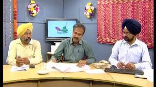 Address to School Heads by Secretary School Education Sh. Krishan Kumar (Part-3)