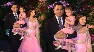 MS Dhoni With CUTE Daughter Zeva At Virat Kohli Anushka Sharma