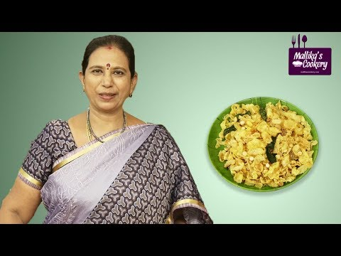 Corn Flakes Mixture | Mallika Badrinath Recipes | Bakery Style Evening Snack | South Indian