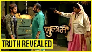 Rangeela's Mother Evil TRUTH REVEALED | Ghulaam | TellyMasala