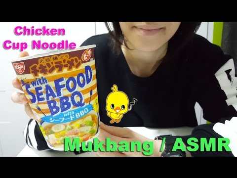 LIVEstream Announcement | Nissin Chicken Cup Noodle : ASMR / Mukbang ( Eating Sounds )