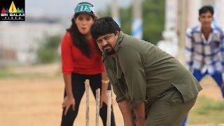 Hyderabad Kay Sholay Movie Cricket Comedy Sri Balaji Video