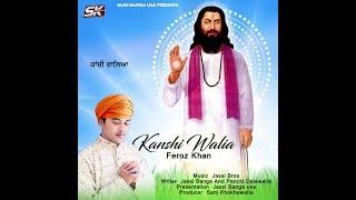Feroz Khan | Kanshi Waliaa | Sk Production | Latest Punjabi Song 2018