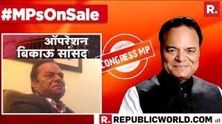 Exclusive: Congress MP Santokh Singh Chaudhary Stung By Republic Bharat's SIT Team | #MPsOnSale