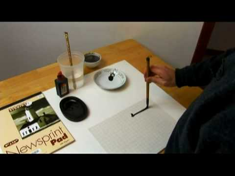 Chinese Writing & Supplies : Chinese Writing: Standing Posture