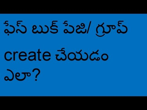 how to create facebook page and facebook group | in TELUGU | by TELUGU TECH GENIUS