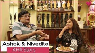 Ashi Hi Aashiqui (AHA) | AHA Story Ep. 1 | Ashok Saraf And Nivedita Saraf