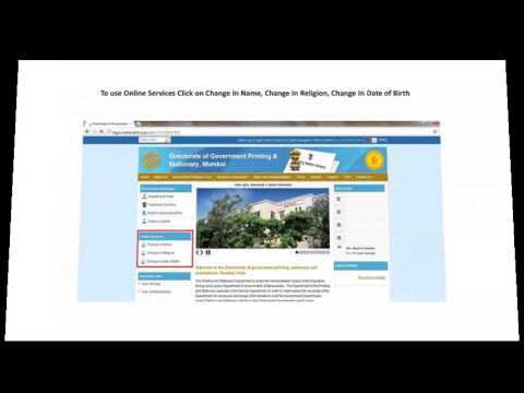 How to Apply Gazette Online for Name change - Procedure for Gazette Booking Online Call 09821794000