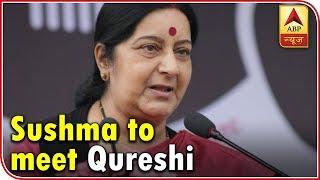 Master Stroke: India, Pakistan Foreign Ministers To Meet In New York | ABP News