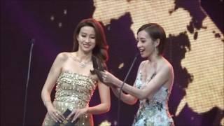 Elaine Yiu 姚子羚 and Katy Kung 龔嘉欣 at NTV7 Golden Awards 2017 金视奖颁奖典礼.