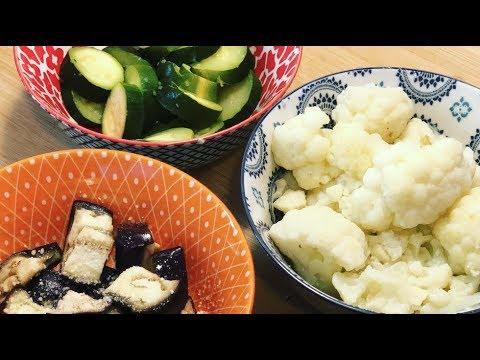 Instant Pot Steamed Vegetables