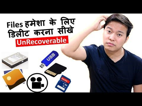 How To Permanently Delete Sensitive Data From Your Computer Hard disk | Pendrive | Memory Card