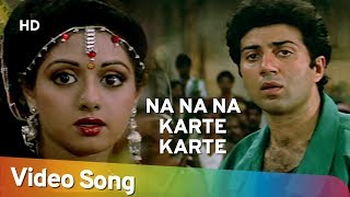 Na Na Na Karte Karte Ikrar Kar Liya -  Sridevi - Sunny Deol - Ram Avataar - Old Hindi Songs {HD}