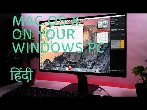 Turn Your Windows PC Into MAC OS X 2017 Hindi