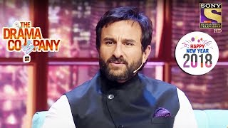 New Year Special | Saif Ali Khan | The Drama Company