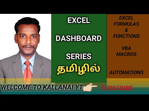 HOW TO CREATE DASHBOARD IN MS EXCEL WITHOUT USING MACRO (TAMIL) | Kallanai YT
