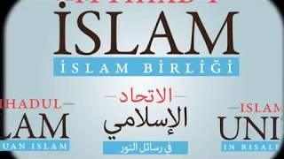 İttihad-ı İslam / 5. Milletlerarası Bediüzzaman Ve Risale-i Nur Sempozyumu