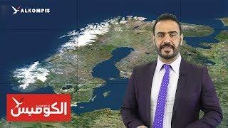 #x202b;مصلحة الهجرة السويدية تصدر موقفاً قانونياً جديداً بخصوص إقامات العمل#x202c;lrm;