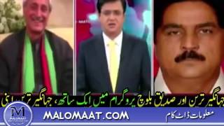 Siddique Baloch Funny - Watch something helarious about our politicians