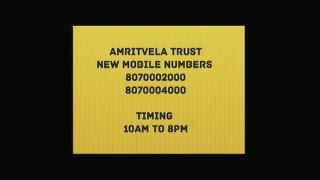 AmritVela Live Kirtan - 28th May, 2018