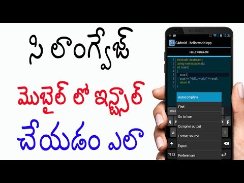 How to run or Install C language in android mobile
